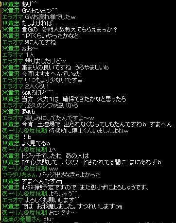 d0081603_157284.jpg