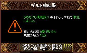 d0081603_215117.jpg