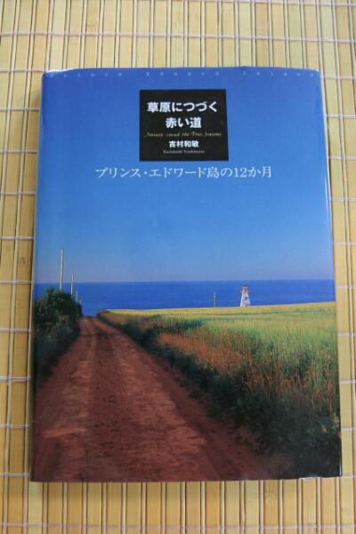 b0307008_1942321.jpg