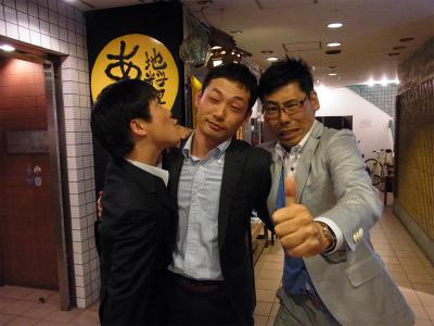 山菜登場_f0157910_1614416.jpg