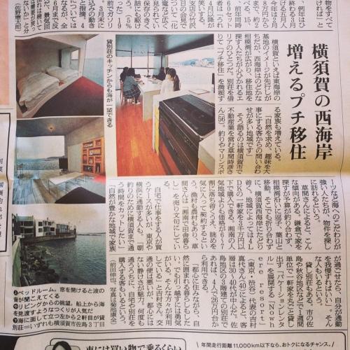 【掲載情報】朝日新聞 2014.03.26 _f0201310_12343215.jpg