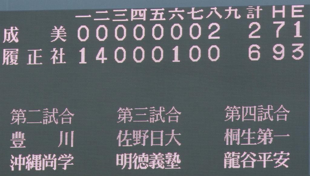 d0321011_20112783.jpg