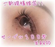 f0248512_16355148.jpg