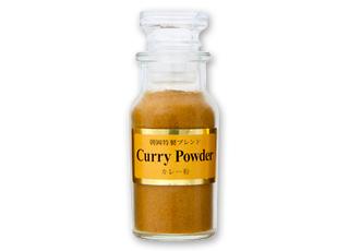 朝岡スパイス Curry  Powder_b0074416_21575983.jpg