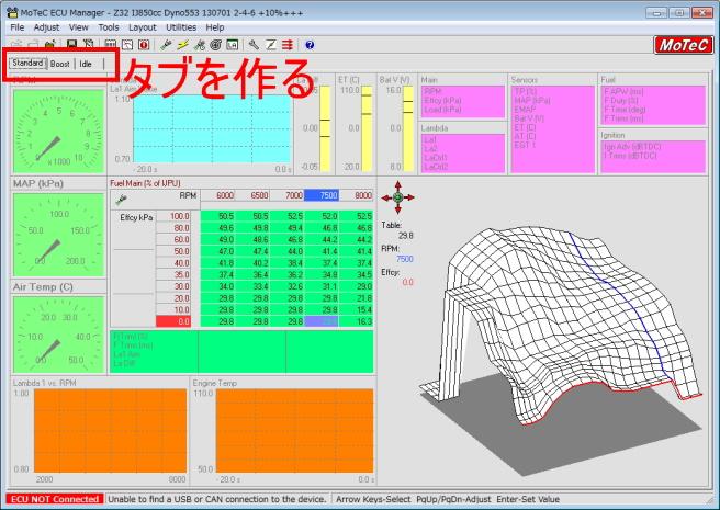 複数画面で快適セッティング_b0250720_18465830.jpg