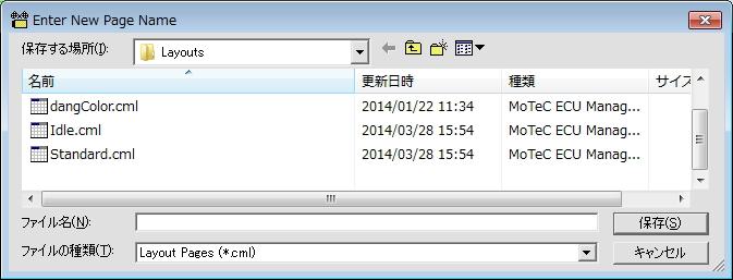 複数画面で快適セッティング_b0250720_18515353.jpg