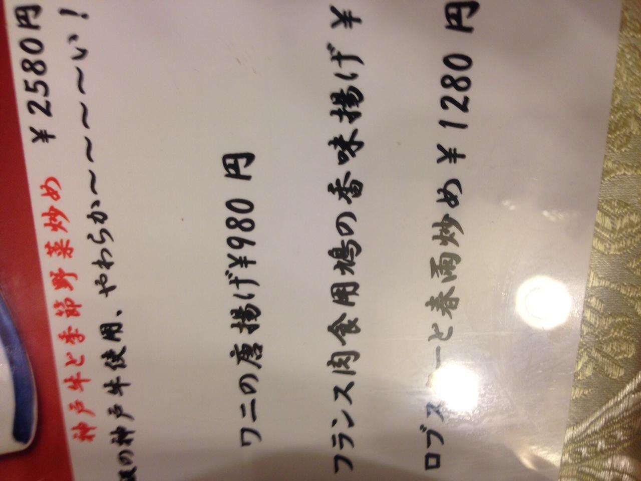 f0163223_1654077.jpg