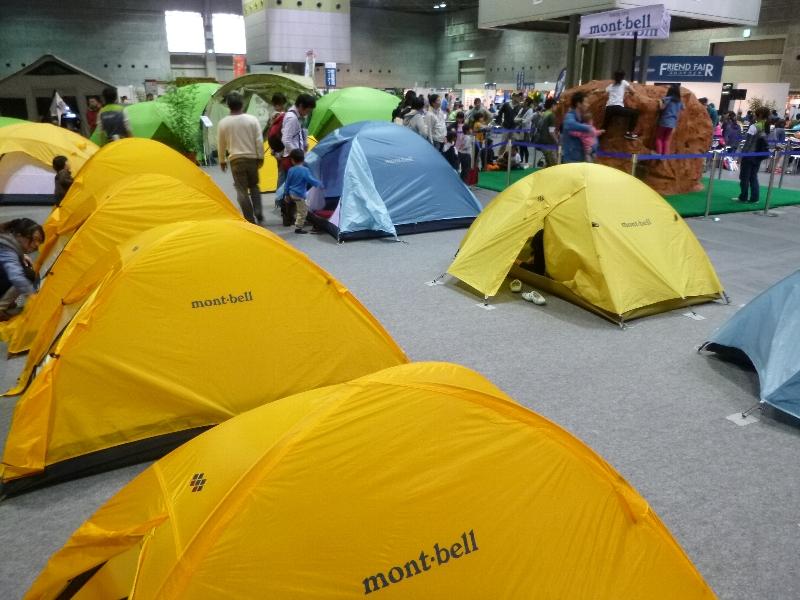 mont-bell Club Friend Fair_c0113733_154849.jpg