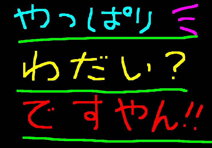 f0056935_21484453.jpg