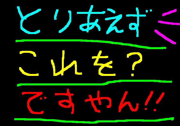 f0056935_22235750.jpg