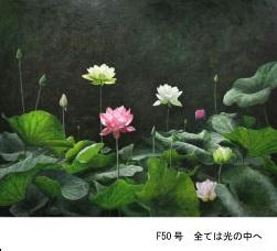 柿崎亨具象作品展_e0255740_18001391.jpg