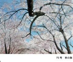柿崎亨具象作品展_e0255740_18013788.jpg