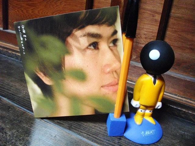 安藤明子さん 池袋にて_e0230141_1648955.jpg