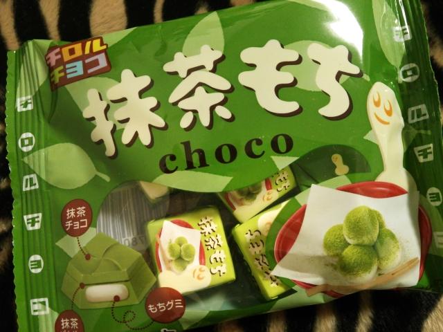 flour & cafe ちむちむ堂(金沢市額新保)_b0322744_15464080.jpg