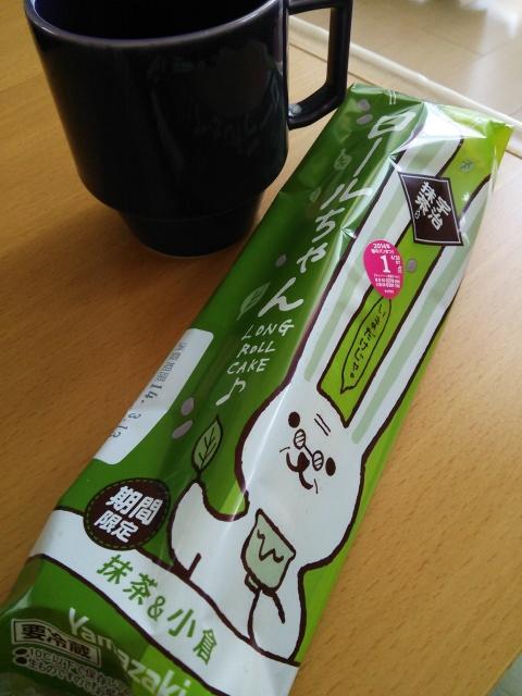 flour & cafe ちむちむ堂(金沢市額新保)_b0322744_15471659.jpg