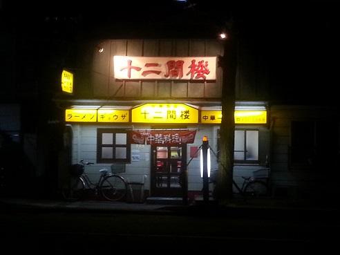 久しぶりに神戸へ・・・・_b0138552_22393155.jpg