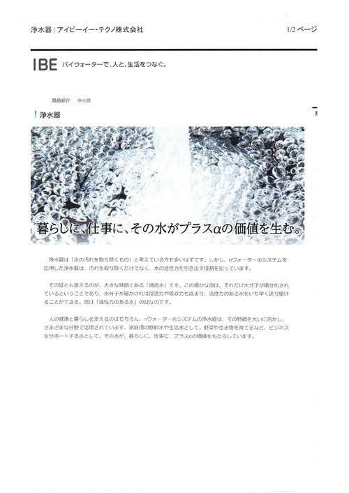 f0235857_11524588.jpg