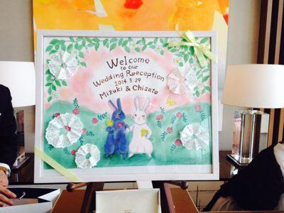 生徒さんの結婚式!!_c0131063_1295083.jpg