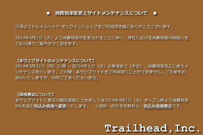 c0246664_2211969.jpg