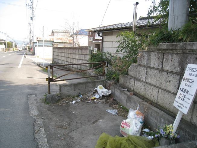 のりしろ散歩~米沢街道②_a0087378_555124.jpg