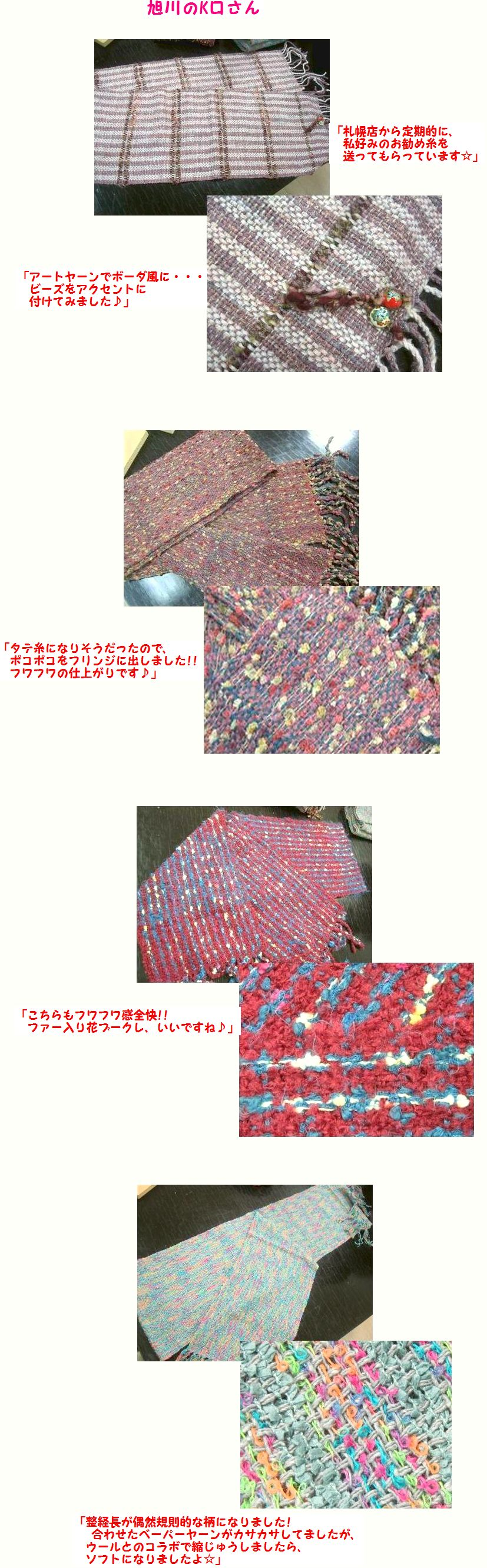 c0221884_025981.jpg