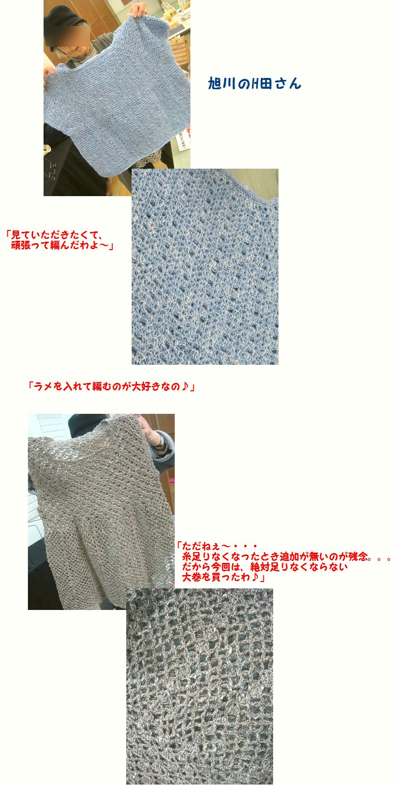 c0221884_026127.jpg