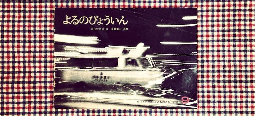 2014/3/30 みみふん うすだ_f0035084_12461394.jpg