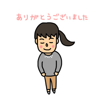 a0093189_001642.jpg