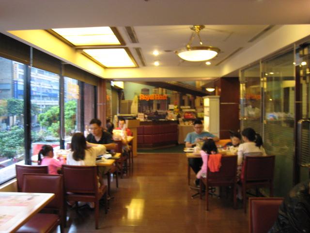 麗しの島 台湾旅行 273 台北のロイヤルホスト その3_e0021092_12173159.jpg