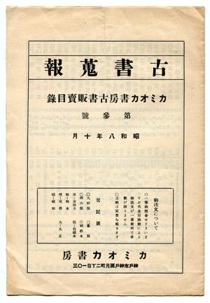 f0307792_19595938.jpg