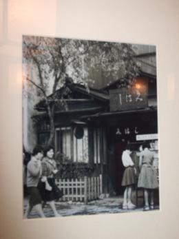 老舗上野の「道明」の美・帯締め_f0083294_123732.jpg