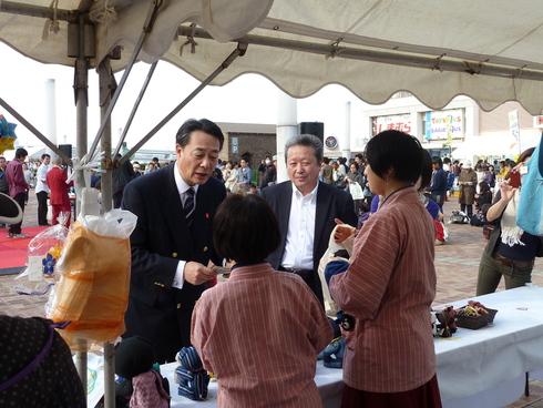 福島復興支援物産展_c0092197_0413357.jpg