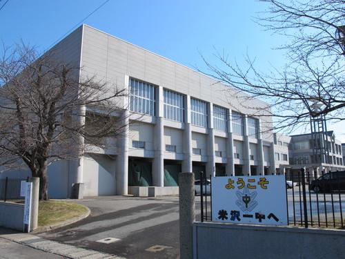 教育長 大河原真樹様、米沢市の副市長就任おめでとうございます_c0075701_19373527.jpg