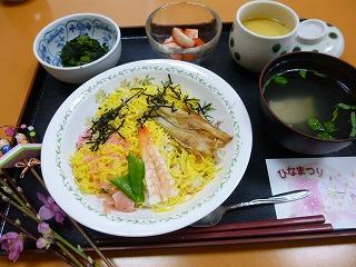 3月のアクティビティ<アクティブライフ夙川>_c0107602_13401760.jpg