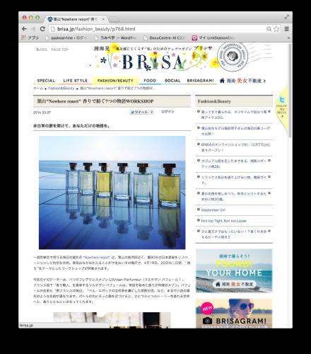 【掲載情報】BRISA (ブリッサ)_f0201310_10215435.png