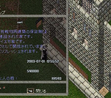e0089320_120959.jpg