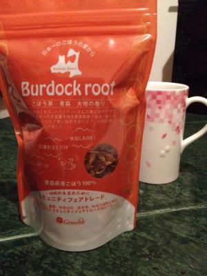 ++ハマりました!「青森県産ごぼう100%のごぼう茶」++_e0140921_00085800.jpg