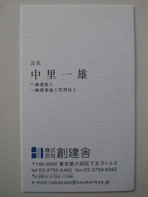 b0035524_11103424.jpg