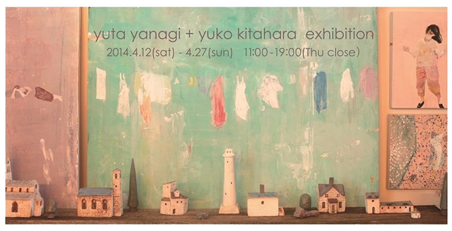 柳 雄大+北原裕子 展 @芦花公園Galleria Tokino-Shizuku_a0137727_21483895.jpg