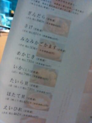 b0046527_20231549.jpg