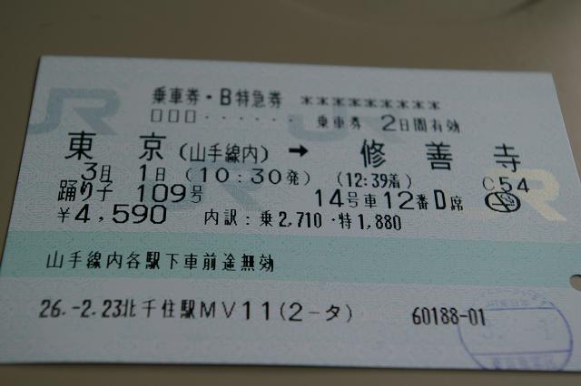 b0283432_22142161.jpg