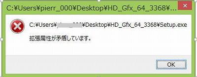 d0252835_9553972.jpg
