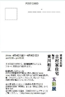 b0087338_18401278.jpg
