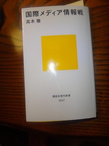 b0084241_2221867.jpg