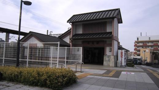 名島歴史探訪_b0214473_1549112.jpg