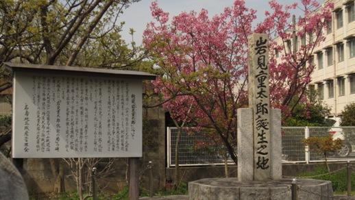 名島歴史探訪_b0214473_1613472.jpg