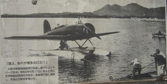 名島歴史探訪_b0214473_16312972.jpg