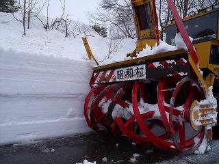 下中津川大芦線の終了_d0122374_23561739.jpg