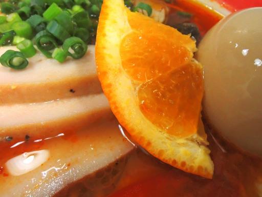 自家製麺 SHIN(新)@反町_c0146875_23432489.jpg