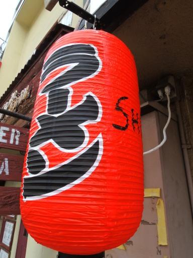 自家製麺 SHIN(新)@反町_c0146875_23442121.jpg